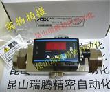 ASK流量传感器DFS-6-0流量开关,流量计,流量控制器