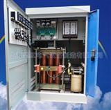 稳压器-三相稳压器、单相稳压器、高精度稳压器、净化稳压器、大功率补偿稳压器-坚红品牌
