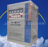 坚红电气变压器稳压器调压器021-61521969