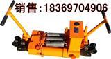 YTF-400液压轨缝调整器7折优惠济宁东亚铁路维护机械厂家直销湖南
