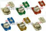 MuRata村田可调电容可变电容3*4系列TZC3P300A110 30PF村田可调电容 贴片电容