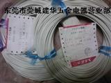日本KURABE高温线纤维线耐热线硅胶线编织线