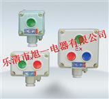 LA53系列防爆控制按钮(IIB、IIC)