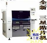 路灯生产自动贴片机(韩国进口三星)