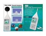 【正品】TES-1358C 八音度音频分析仪