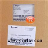 EMZ9374IB伦茨9300伺服变频器端子扩展现货