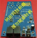 5.8G双通道500mW AR9344高功率CPE模块