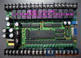 原厂家生产 质量过硬 单片机控制器28点IO 超值价格