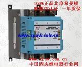 希曼顿三相调压型电力调整器PAC30A-YT-150A 150A