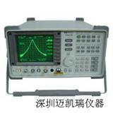微波频谱分析仪8563E价格
