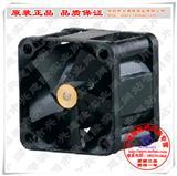 永立风扇 台湾magic MGT3812HB-W28 12V PWM可调速直流风扇【兴建隆实业】