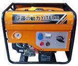 直流电焊机【YT250A】