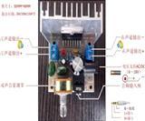 功放板 音箱 音响功放板 品牌功放板 小体积优质