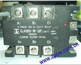 集成三相交流固态继电器GJH80-W-3P(J) 80A 交控交
