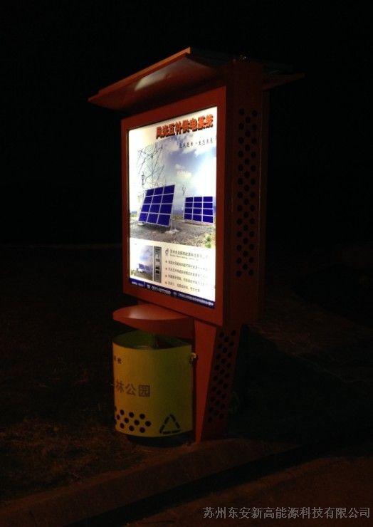 [图]太阳能垃圾桶广告系统