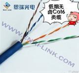 超五类网络线,网络线生产厂家,网络线批发,网络线价格