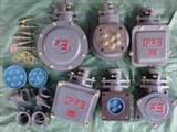 防爆电机接线盒型号
