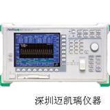 安立光谱仪MS9710C