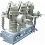 ZW43-12F/T630-20户外高压真空分界断路器
