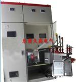 HXGN-12高压双电源柜