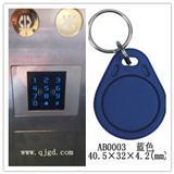 电梯智能IC卡系统-可实现酒店房门和电梯门一卡通