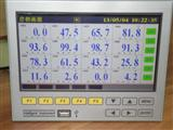 广东厂家NLR7000彩屏无纸记录仪(多通道警报,微型打印机)