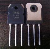 原装散新大中小功率管2SK682 K682 2SK683 K683