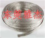 镀锡铜包铝编织网
