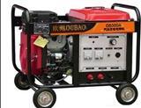 300A汽油电焊机机|户外发电电焊机