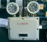浙江BAJ52系列防爆应急灯,优质防爆应急灯原理图