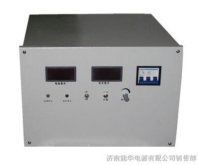 可调直流稳压电源 大功率直流可调电源