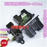 日本SHAPR红外测距传感器GP2Y0A21YK/GP2Y0A02YK