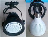 PAR30 45W LED射灯光源代替品牌服装店常用传统70W陶瓷金卤灯
