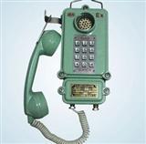 矿用电话机KTH106-1Z