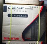 福田ups山特不间断电源C6KS供电2小时价格