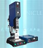 超声波塑料焊接机 台式塑胶熔接设备 大功率塑料壳焊接厂家 江苏无锡尼可超音波厂家