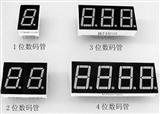 七段数码管|LED七段数码管厂家直销