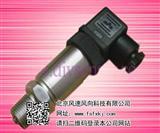 扩散硅压力传感器N 变送器  报警器  控制器