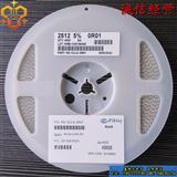 小阻值贴片电阻 2512 0.01R 5%大功率电阻 现货 质量保证
