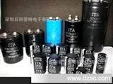 350VDC 1000MFD�焊�C�容