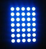 led字符点阵|厂家生产led字符点阵模块
