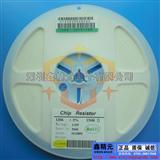 贴片电阻厂家1206 150R 5%电阻 灯条专用电阻 现货