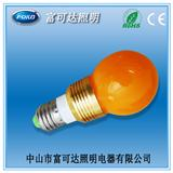 LED E27 3W球泡灯,大功率灯珠圆泡
