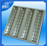 T5LED格栅灯盘 专业厂家生产 LED灯盘 胶片灯盘 棱晶灯盘
