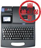 广州TP66I硕方电脑线号机|六安号码管打号机销售|高速线号打印机|套管打印机|国产打码机色带批发