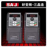 三晶电气单相电机变频器 220V单相输出变频器 单相变频器