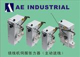 绕线机张力器,电感绕线机张力器,喇叭线圈伺服张力器