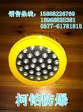 LED防爆平台灯多少钱?