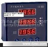 电力数字仪表