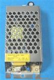 4A铁壳电源